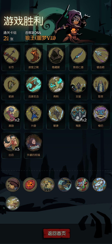 月圆之夜新手游侠攻略 游侠入门卡组及玩法教学