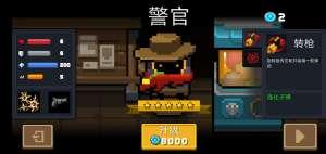 玩转卡盟:元气骑士警官玩法教程 警官技能深度解析