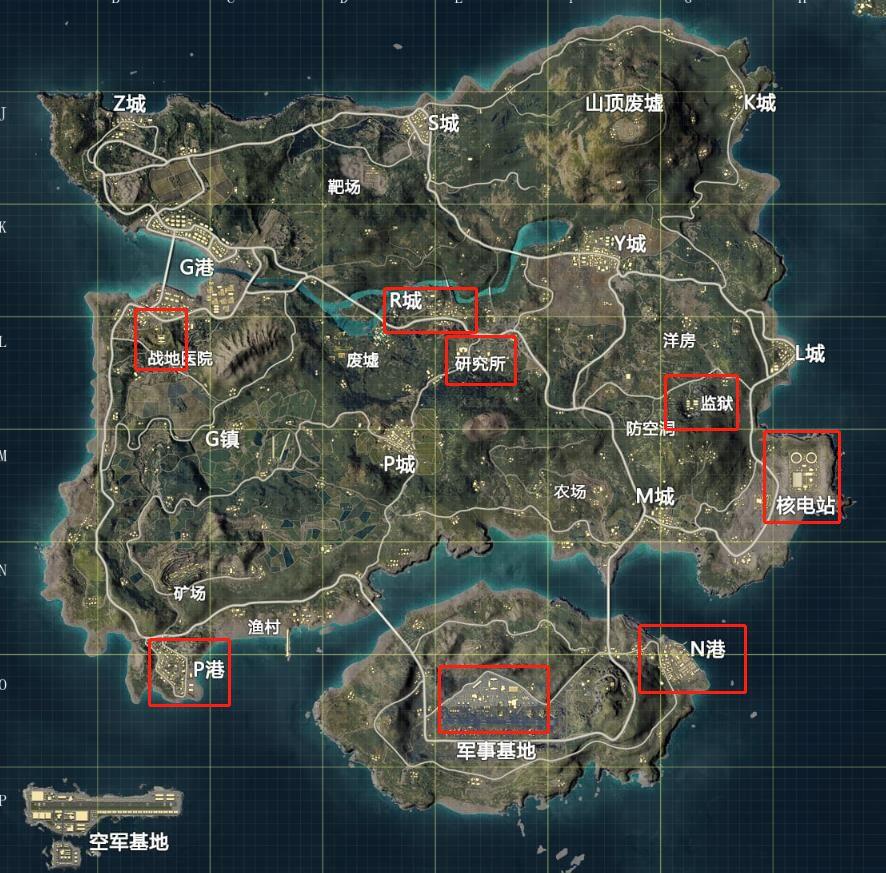和平精英火力对决2.0怎么玩 抢夺直升机攻略