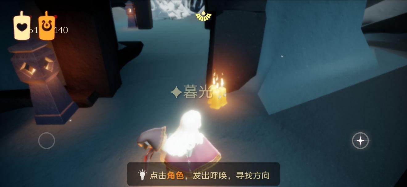 光遇8月1日魔法季蜡烛在哪 8月1日魔法季蜡烛位置一览