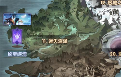 剑与远征秘宝峡湾玩法介绍 秘宝峡湾每天只能打一关吗