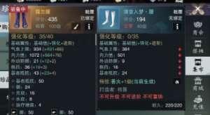 大熊卡盟:一梦江湖平民特技怎么搭配 一梦江湖平民特技搭配推荐