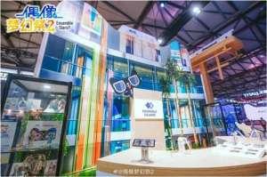 501卡盟:《偶像梦幻祭2》CJ之旅:汪东城蔡明现身,夏日精彩不断