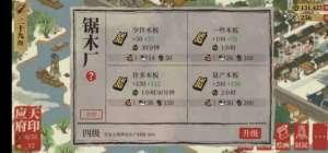 阿狸卡盟:江南百景图香料兑换价值计算 哪些香料不值得兑换