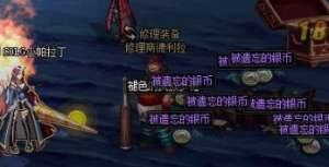 绝地求生符辅助:DNF财宝群岛历险记玩法攻略 财宝群岛历险记活动奖励内容一览