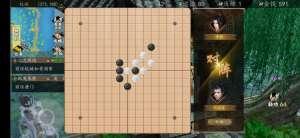 绝地求生鬼影辅助:下一站江湖棋艺速刷攻略 下棋快速获胜技巧指南