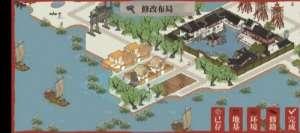 绝地求生卡盟阿修罗:江南百景图建筑搭配组合推荐 建筑如何搭配