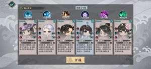 最低绝地求生卡盟:汉家江湖天元大作战怎么玩 天元大作战玩法攻略
