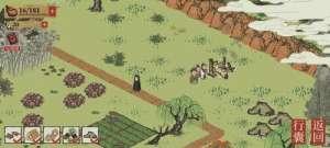 绝地求生全自动辅助:江南百景图废墟在哪里 废墟位置介绍
