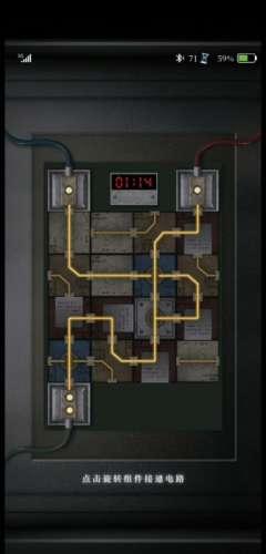 绝地求生tx辅助:数独密室电路图攻略一览 寂静公馆电路怎么接