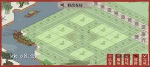 绝地求生垃圾辅助:江南百景图绿化布局方案 雕像及水井规划心得