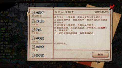烟雨江湖红白疑案任务怎么做 钟无月专属支线任务完成攻略