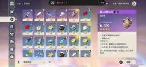 绝地求生土包子卡盟:原神角色1-80级升级攻略大全 1-80级角色培养资源汇总