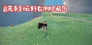 专业的绝地求生外挂购买卡盟:sky光遇圣岛地图怎么进入 光遇圣岛季新地图进入方法介绍