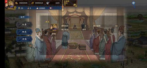 汉末霸业内购版治所攻略 治所各玩法与作用说明