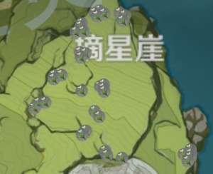绝地求生闪光辅助:原神塞西莉亚花采集攻略 塞西莉亚花哪里刷新位置最多