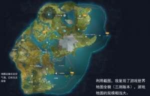 绝地求生开枪辅助:原神地图高清图片一览 最新地图资源标注点分享