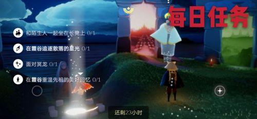 光遇9月12日大蜡烛在哪 9月12日大蜡烛位置介绍