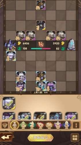 绝地求生卡盟分站搭建:英雄棋士团11-4通关攻略 11-4不死族通关技巧分享