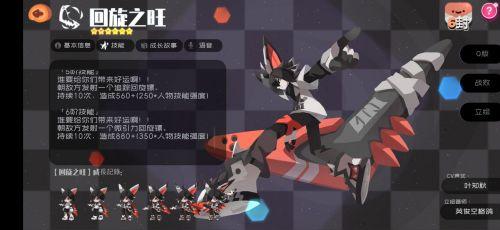 弹力果冻最强英雄推荐 T1角色玩法及定位分享