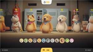 绝地求生52破解辅助:动物派对手机版什么时候上线 动物派对手机版免费吗