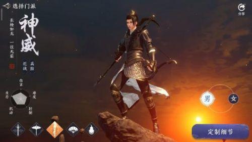 天涯明月刀手游太白PK神威技巧 太白论剑神威骗格挡方法