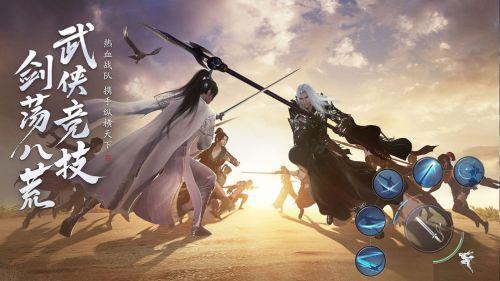 天涯明月刀论剑攻略 论剑玩法技巧分享