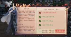 绝地求生卡盟堡垒:新笑傲江湖转职的条件是什么 新笑傲江湖转职条件介绍