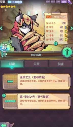 绝地求生卡盟货源:巨像骑士团英雄排行一览 最强英雄玩法推荐