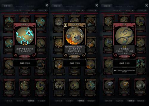 月圆之夜机械师无限流攻略 无限流搭配及玩法详解
