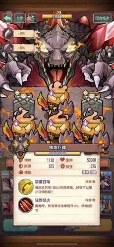 绝地求生卡盟奇迹:巨像骑士团火山巨兽BOSS怎么打 阵容搭配及玩法详解
