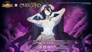 绝地求生新未来辅助:剑与远征联动英雄介绍 overlord联动角色立绘分享