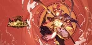 卡盟绝地求生货源:剑与远征安兹乌尔恭怎么样 1.49版本联动英雄技能介绍