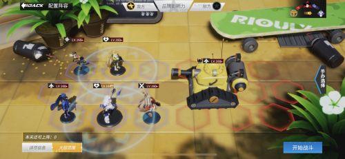 高能手办团钢铁坦克王怎么打 钢铁坦克王满分阵容搭配攻略