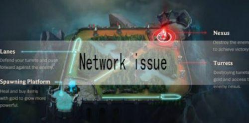 英雄联盟手游Networkissuepleasetyagain解决方法介绍