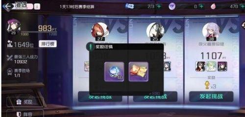 绝地求生ts辅助:黑潮之上海选系统怎么玩 潮之上海选系统规则介绍