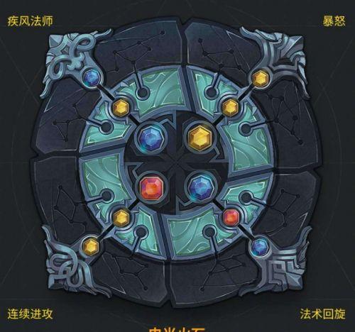 魔渊之刃雷法攻略 雷法魔盘搭配及玩法分享