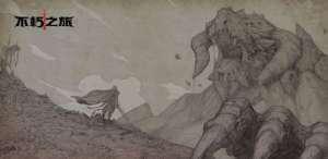 绝地求生助辅盟卡:不朽之旅远古遗迹怎么通关 远古遗迹迷雾之森通关攻略
