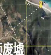 和平精英滑翔机刷新位置在哪 和平精英滑翔机刷新位置一览