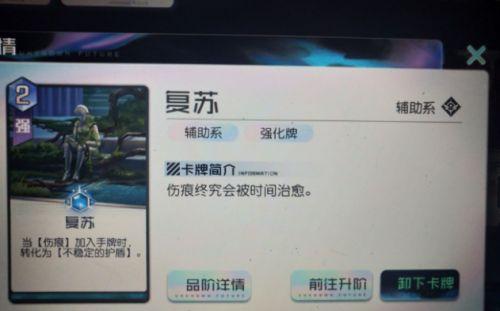 黑潮之上4-32平民玩家通关卡组推荐及打法攻略