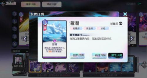 黑潮之上4-28平民玩家通关打法推荐卡牌分享