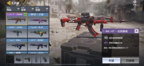 使命召唤手游M4配件搭配攻略 M4配件最强方案
