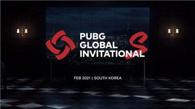 绝地求生PGI.S全球邀请赛明年2月开战,总奖金突破350万美元